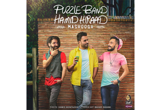 Puzzle-Band-Mashooghe-(Ft-Hamid-Hiraad)