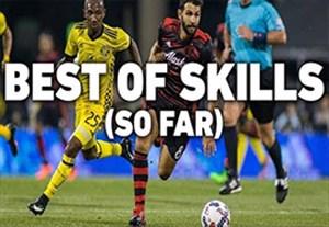 زیباترین حرکات تکنیکی بازیکنان لیگ MLS