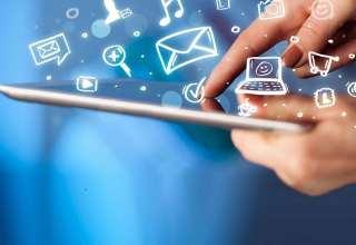 محدود شدن طرح ارایه اینترنت نامحدود