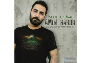 Amin-Habibi-Kooh-e-Qaaf