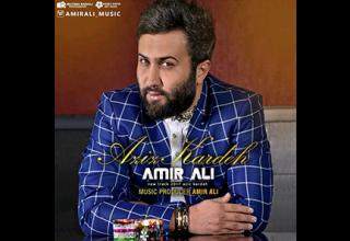 AmirAli-Aziz-Karde