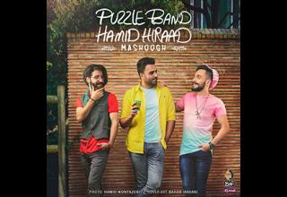 Puzzle-Band-Mashooghe-(Ft-Hamid-Hiraad)