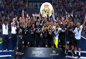 مراسم اهدای جام سوپرکاپ اروپا به رئال مادرید