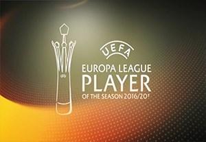 3 بازیکن برتر لیگ اروپا در فصل 2017-2016
