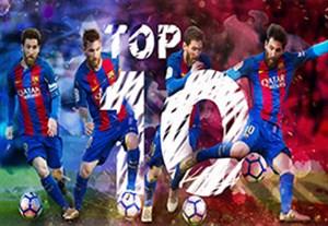 10 سوپر گل مسی در فصل 2017-2016