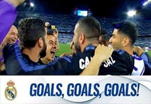 رئال مادرید آماده تکرار فتح لالیگا