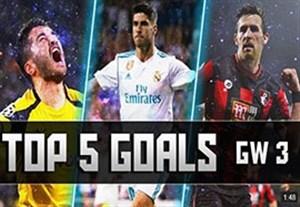 5 گل برتر هفته لیگ های مختلف اروپایی