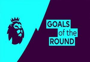 واکنش های دیدنی و گلهای برتر هفته سوم لیگ برتر جزیره