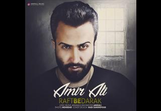 Amir-Ali-Raft-Be-Darak