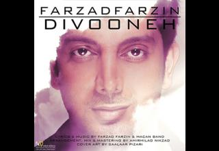 Farzad-Farzin-Divooneh