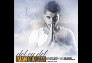Iman-Gholami-Del-Ey-Del