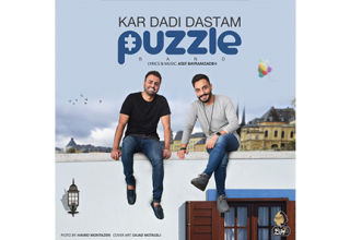 Puzzle-Band-Kar-Dadi-Dastam