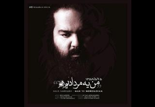 Reza-Sadeghi-Man-Ye-Mordadiam