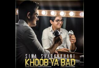 khoob-ya-bad