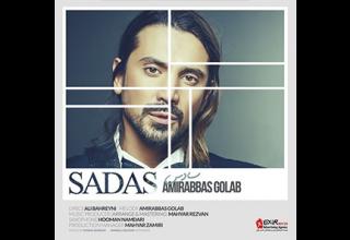 AmirAbbas-Golab-Sadas