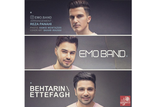 EMO-Band-Behtarin-Ettefagh
