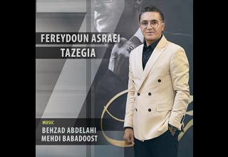 Fereydoun-Tazegia
