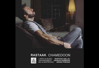 Rastaak-Chamedoon