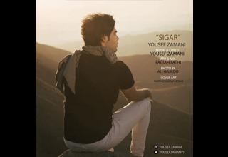 Yousef-Zamani-Sigar