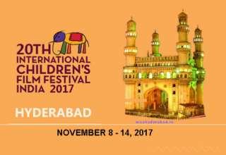 جشنواره فیلم کودک هند