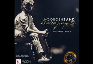 Hoorosh-Band-Khalie-Jaye-To