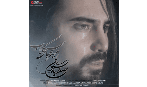 AmirAbbas-Golab-Sedaye-Baroon