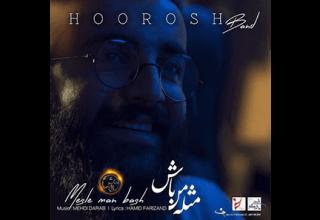 Hoorosh-Band-Mesle-Man-Bash