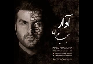 Majid-Kharatha-Avar