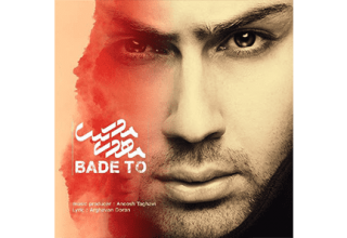 Mehdi-Modarres-Bade-To