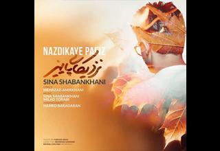 Sina-Shabankhani-Nazdikaye-Paeiz