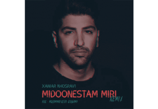 Xaniar-Midoonestam-Miri