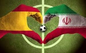 بمناسبت روبروشدن ایران و اسپانیا در جام جهانی