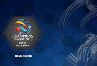 لیگ قهرمانان آسیا 2018