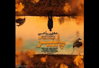 Mehdi-Yarrahi-Paeiz