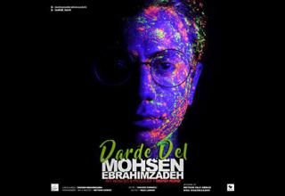 Mohsen-Ebrahimzadeh-Darde-Del