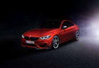 BMW M4 Coupe 2017 Wallpaper