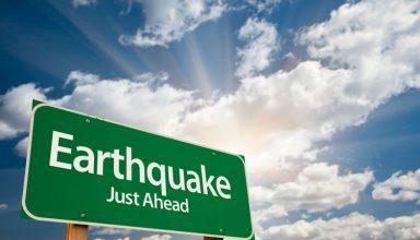 زلزله سنگین