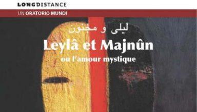 دانلود آلبوم موسیقی Leyla et Majnûn