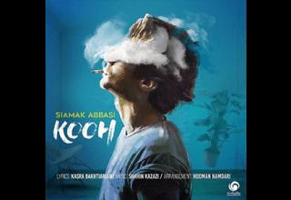 Siamak-Abbasi-Kooh