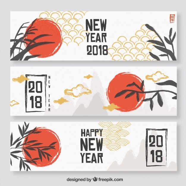 دانلود وکتور Flat chinese new year banners