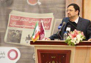 پیامرسانان ایرانی