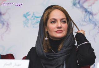 مهناز افشار - شهاب اسدی - جشنواره فیلم فجر 96