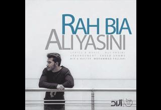 Ali-Yasini-Rah-Bia