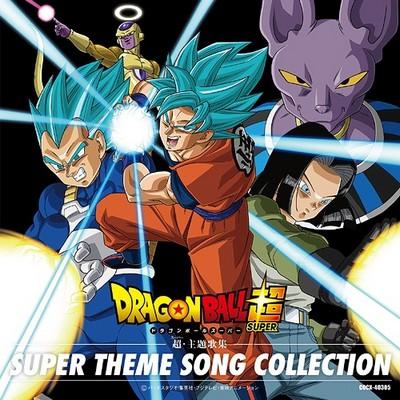 دانلود مجموعه موسیقی متن سریال Dragon Ball Super