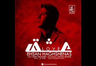 Ehsan-Haghshenas-Eshgh