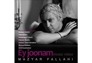 Mazyar-Fallahi-Ey-Joonam-Video
