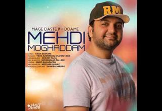 Mehdi-Moghadam-Mage-Daste-Khodame