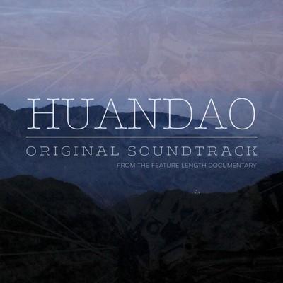 دانلود موسیقی متن فیلم Huandao