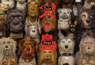 دانلود موسیقی متن فیلم Isle of Dogs