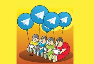 تلگرام کودکان